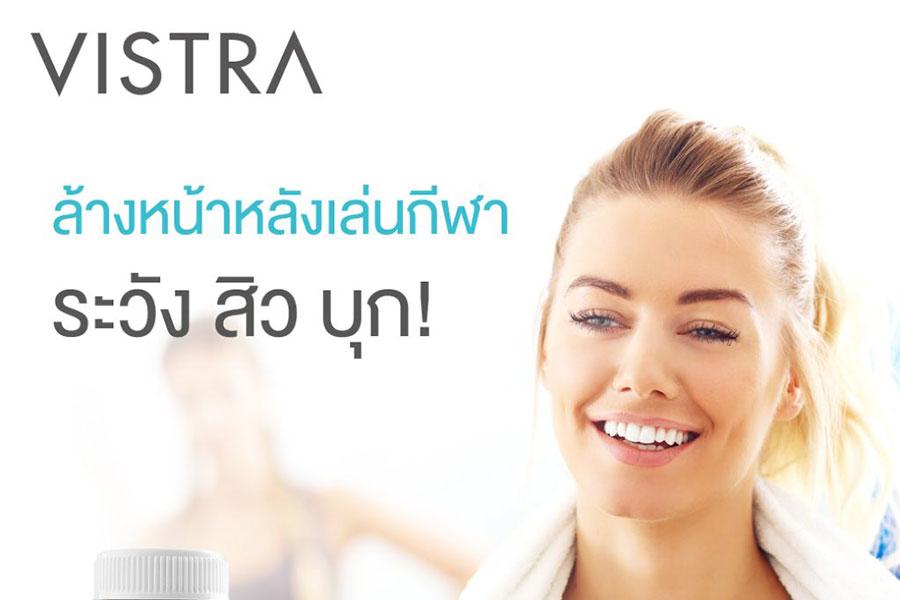 VISTRA_FB-GotuAd2-221024x1024